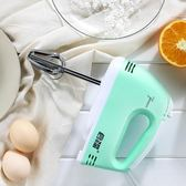 週年慶優惠兩天-電動打蛋器家用小型手持式全自動迷你打發奶油蛋糕烘焙攪拌機