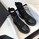 短靴 網紅靴子女ins夏季新款黑色馬丁靴英倫風百搭帥氣毛線口短靴 格蘭小舖 全館5折起