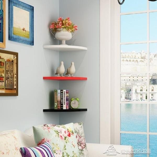 書架墻上置物架書架壁掛免打孔餐廳客廳墻角轉角拐角臥室三角扇形【快速出貨】