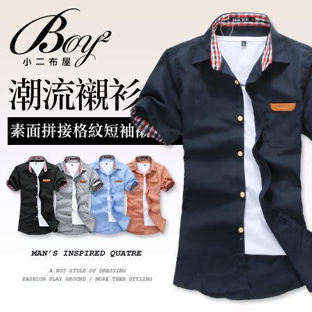 時尚襯衫 潮流格紋短袖襯衫【NAA0001】