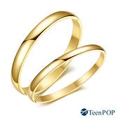 情侶手環 ATeenPOP 西德鋼對手環 時尚簡約 金色款 *單個價格* 情人節推薦