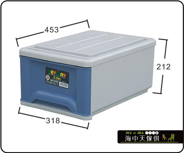 {{ 海中天休閒傢俱廣場 }} B-99  摩登時尚 抽屜整理箱系列 K095 抽屜整理箱