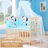情迪嬰兒床實木無漆寶寶床搖床多功能搖籃床新生兒拼接大床尿布臺  IGO