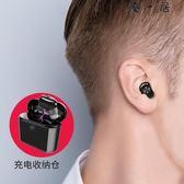 L1藍牙耳機迷你超小微型入耳耳塞式