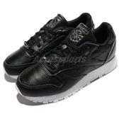 Reebok 休閒慢跑鞋 CL LTHR HW 黑 白 女鞋 休閒鞋 運動鞋 【PUMP306】 BS9879
