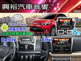 【專車專款】2014~2015年 TOYOTA VIOS/Yaris適用8吋彩色液晶全觸控DVD主機