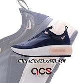 【五折特賣】Nike 休閒鞋 Wmns Air Max DIA SE 藍 粉紅 全新系列 運動鞋 女鞋【ACS】 AR7410-400