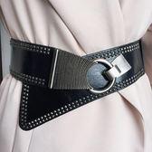 女士斜搭寬腰封黑時尚鉚釘朋克風百搭寬皮帶配洋裝裝飾腰帶腰封  遇見生活