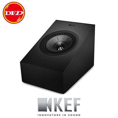 預購 KEF Q50a 杜比全景聲音效揚聲器 Uni-Q 同軸共點單體 單支 公司貨