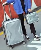 密碼箱韓版行李箱女拉桿箱子個性旅行箱男皮箱子母箱 MKS免運