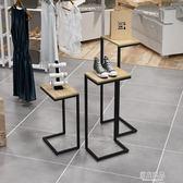 服裝店高低臺復古展示臺 展示架包包架 流水臺櫥窗展示柜igo    原本良品