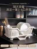 廚房置物架 廚房置物架放碗筷收納盒裝碗碟盤家用碗架瀝水架臺面碗柜收納架子