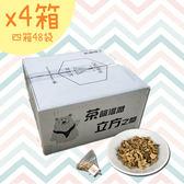 團購優惠 純牛蒡塊立體茶包 960入