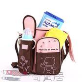 輕便媽咪包袋多功能媽媽包母嬰包