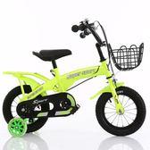 兒童自行車男孩2-3-6-8歲寶寶自行車童車女孩小孩單車 JD4548【KIKIKOKO】-TW