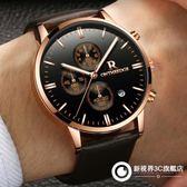 手錶 男錶真皮帶防水商務腕錶學生超薄時尚潮流運動石英錶