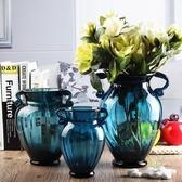 花瓶 歐式彩色玻璃花瓶擺件客廳插花水培簡約玻璃透明鮮花富貴竹餐廳