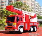 消防救援車遙控車救火云梯吊車鉤車工程車電動兒童玩具車男孩汽車·蒂小屋