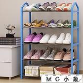 MG 簡易多層鞋架家用收納鞋柜架子