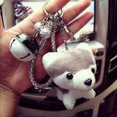 韓國創意可愛毛絨小狗狗掛件公仔鑰匙扣汽車鑰匙毛球掛件鑰匙錬女「韓風物語」