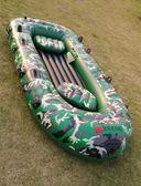 橡皮艇 橡皮艇加厚雙人充氣船3人皮劃艇加厚釣魚船2/3/4人橡皮船 氣墊船 igo  非凡小鋪