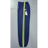【MIT】台灣製造工作運動褲【6910-2-L】束口褲管-藍色側邊雙螢光綠條●夏季限定≡輕薄【 守門員】
