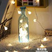 led裝飾燈LED圓球彩燈閃燈串燈彩球滿天星星燈聖誕節日電池小彩燈 陽光好物