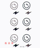 薇嘉雅 笑臉  超炫圖案紋身貼紙 HT1130