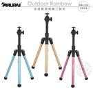 《飛翔無線3C》SAMURAI 新武士 Outdoor Rainbow 旅遊輕便相機三腳架│公司貨│反折攜帶攝影架