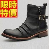 馬丁靴-百搭時尚造型男中筒靴1色58f28【巴黎精品】