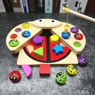 兒童蒙氏早教益智多功能磁性釣魚玩具0-1-3歲寶寶抓蟲游戲男女孩  一米陽光