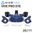 【和信嘉】HTC VIVE PRO EY...