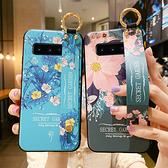 三星 S8 S9 Plus Note9 Note8 手機殼 花語腕帶 全包防摔 保護套 磨砂浮雕超薄防滑軟殼 保護殼 腕帶防摔