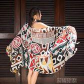絲巾 絲巾女士長款夏季防曬披肩沙灘巾圍巾防  創想數位