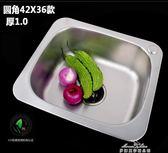 水槽 304不銹鋼水槽大小單槽 廚房洗菜盆 洗碗池 洗手盆 單盤 全館免運igo