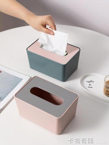 面紙盒客廳簡約北歐ins抽紙盒創意可愛家用茶幾桌面收納盒卷紙筒 雙十一全館免運