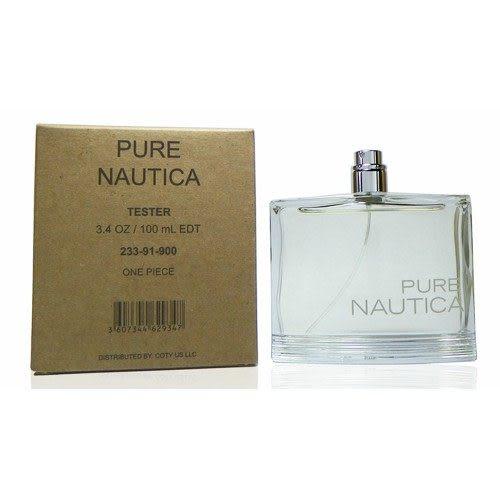 Nautica Pure 純淨之航男性淡香水100ml Test 包裝