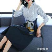 中大尺碼 OL洋裝時尚條紋拼接裙修身顯瘦收腰裙sd4065『夢幻家居』