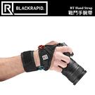 【刪除中10901】停產 BlackRapid BT BTHS Hand Strap 輕觸微風系列 戰鬥手腕帶 屮Z3