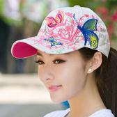 蝴蝶刺繡帽子夏季女士棒球帽韓版潮戶外嘻哈太陽帽鴨舌夏天遮陽帽【Pink Q】