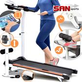 2坡度!!雙飛輪跑步機(仰臥起坐器)美腹機.健腹機健腹器摺疊收納非電動運動健身器材推薦哪裡買ptt