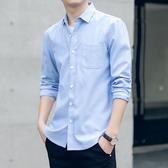 【限時下殺79折】新品男士正韓潮流素面長袖襯衫休閒襯衣外套