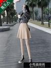 裙子 針織短裙女高腰a字裙顯瘦百搭冬天配毛衣秋冬季小個子百褶半身裙  【全館免運】