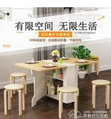 可摺疊餐桌伸縮現代簡約桌子餐桌組合小戶型家用省空間長方形餐臺  居樂坊生活館YYJ