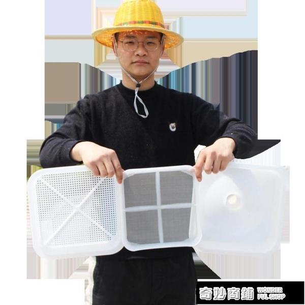 蜂蜜過濾網塑料雙層80目精細過濾器多功能蜜桶專用搖蜜機工具 ATF 奇妙商鋪