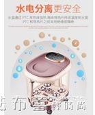 足浴盆全自動洗腳盆電動按摩加熱恒溫家用足浴器泡腳桶足療機深桶 法布蕾輕時尚igo220V