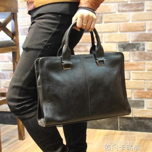 新款男士商務包男手提包橫款韓版公文包單斜跨皮質包包休閒簡約潮 依凡卡時尚