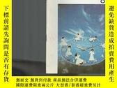 二手書博民逛書店罕見攝影世界(1986.8)Y331605