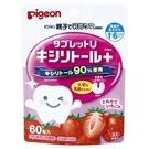 貝親 Pigeon 無糖口含錠60粒-草莓P03461〔衛立兒生活館〕