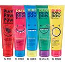 澳洲 Pure Paw Paw 神奇萬用...